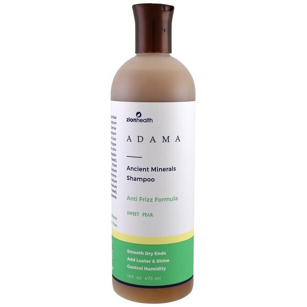 Zion Health, 阿達瑪,古代礦物質洗髮水,防蓬亂配方,甜梨香味,16盎司(473毫升)
