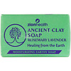 Zion Health, Ancient Clay Soap, Rosemary Lavender, 6 oz (170 g)