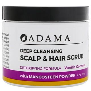Zion Health, Adama, Глубоко очищающий скраб для волос и кожи головы, Ваниль и кокос, 4 унц. (113 г)