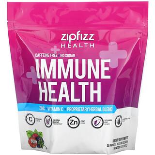 Zipfizz, Immune Health, Caffeine Free, Berry, 30 Packets, 0.35 oz (10 g) Each