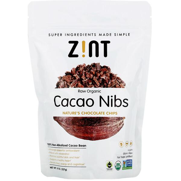 Raw Organic Cacao Nibs, 8 oz (227 g)