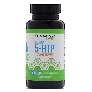 Zenwise Health, Средство для борьбы со стрессом с 5-гидрокситриптофаном, 100 мг, 120 вегетарианских капсул