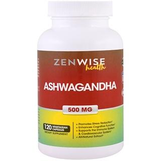 Zenwise Health, Ашвагандха, 500 мг, 120 вегетарианских капсул