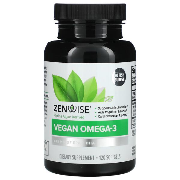 Marine Algae Derived Vegan Omega-3, 120 Softgels