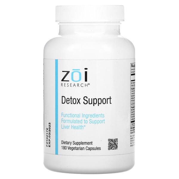 ZOI Research, поддержка выведения токсинов, 180растительных капсул