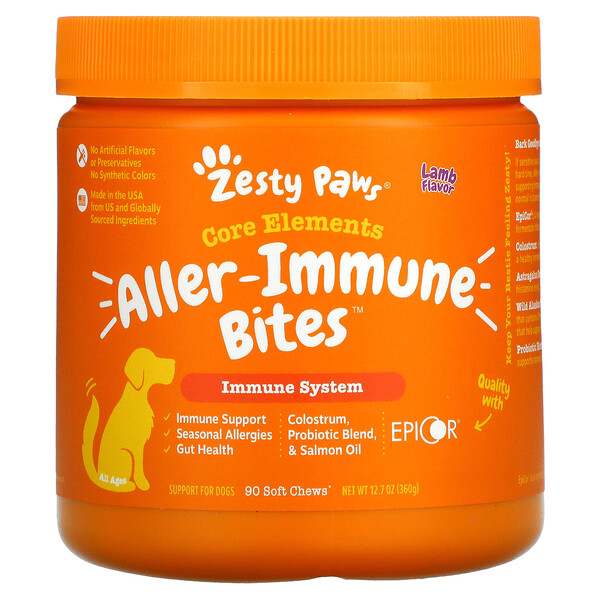 Core Elements, Aller-Immune Bites for Dogs, All Ages, Lamb, 90 Soft Chews, 12.7 oz (360 g)
