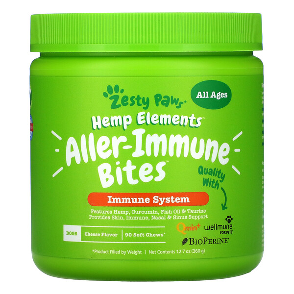 Hemp Elements, Aller-Immune Bites For Dogs, All Ages, Cheese, 90 Soft Chews