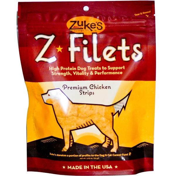 Zuke's, Z-Filets Dog Treats, Premium Chicken Strips, 3.25 oz (92 g) (Discontinued Item)